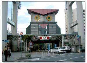 千葉駅交番